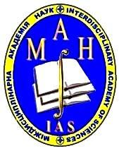 Міждисциплінарна Академія Наук (МАН)
